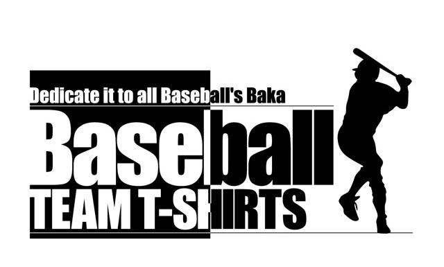 野球部 卒部 卒団記念Tシャツはこちら