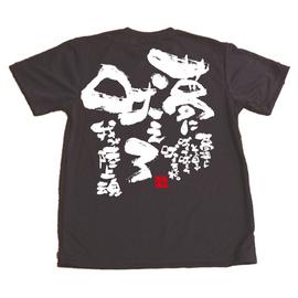 陸上文字tシャツ