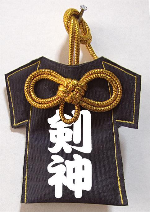 剣道部 卒業記念品