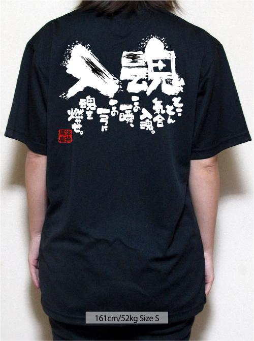 部活tシャツ 弓道