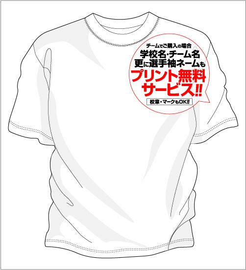 チーム 部活tシャツ